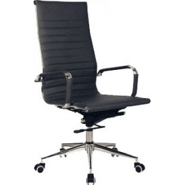 High-Back Modern Chair