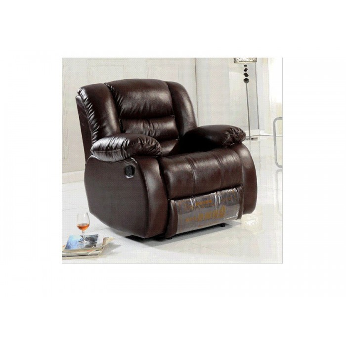 Real Leather Reclining Chair with Rock (Chocolate)  sc 1 st  ABCD Office Furniture & Leather Reclining Chair with Rock (Chocolate) islam-shia.org